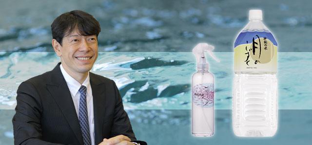 重岡社長による「ゆの里」お水のお話会