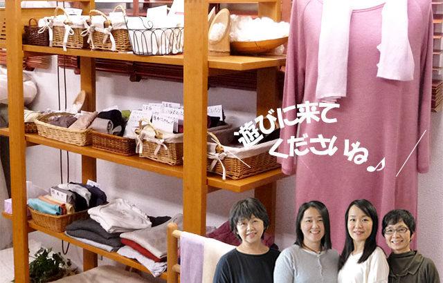 2020年3月12日(木)・13日(金) プロ・アクティブ OPEN DAY